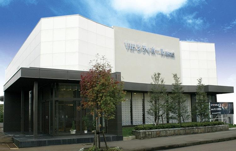 VIPシティホール西神田